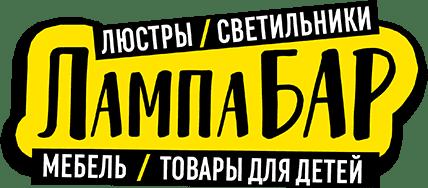 ЛампаБар (Ростов-на-Дону)